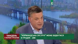 Тягнибок: Зеленський не усвідомлює небезпеку Путіна