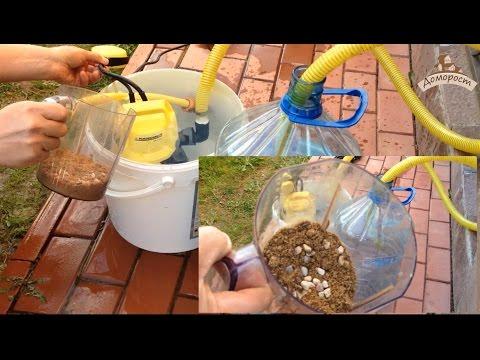 Дренажный насос для грязной воды с камнями