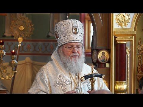 Holy Epiphany Russian Church Parish Feast (2015)