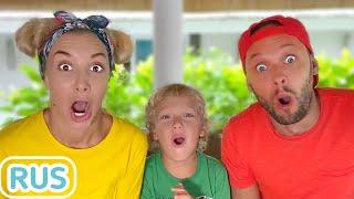 Лев и семья. Сборник детских историй и детских песенок от Lev family Show