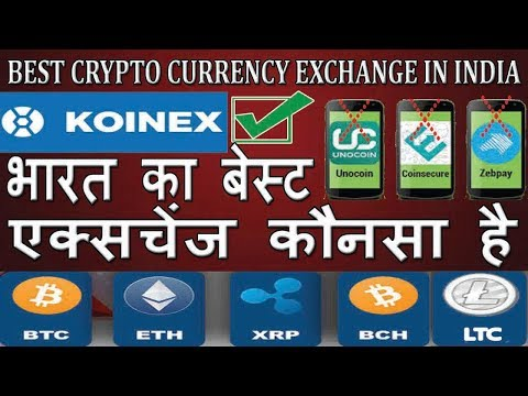 Best cryptocurrency exchange in India-Zebpay Vs Unocoin Vs Bitbns Vs Koinex Exchange in India Hindi