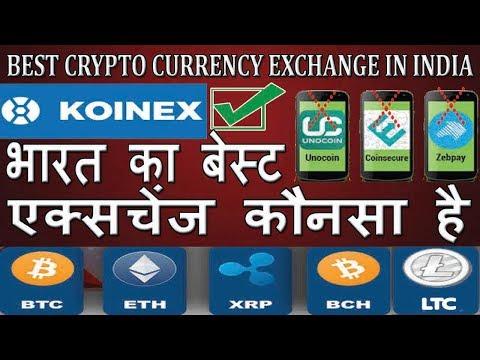 Best cryptocurrency exchange in India-Zebpay Vs Unocoin Vs Bitbns Vs Koinex Exchange in India Hindi