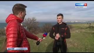 ВЕСТИ Севастополь События недели 18.02.2018