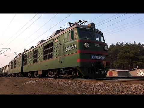 ВЛ80К-007 с грузовым поездом