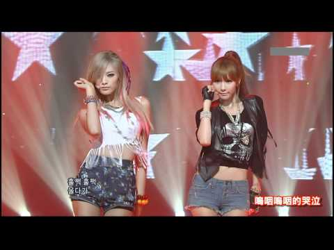 LIVE 中字 110807 After School Red  In The Night Sky