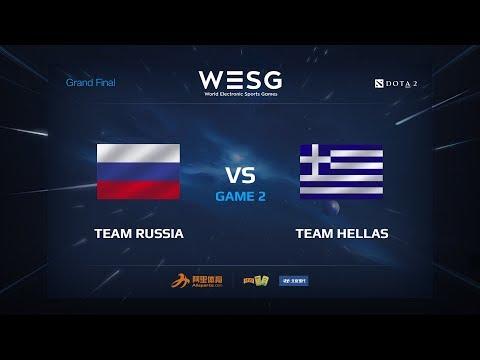Team Russia против Team Hellas, Вторая карта, WESG 2017 Grand Final