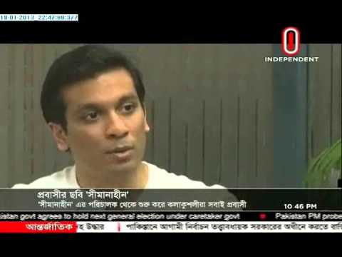 Rahsaan Islam On The Big Picture Youtube