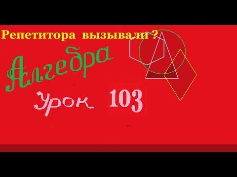 История тригонометрии Википедия