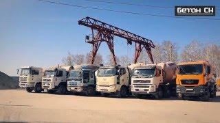 видео Доставка бетона в Челябинске