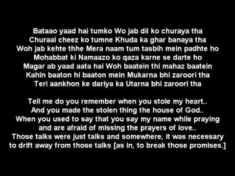 Rahat Fateh Ali Khan - Zaroori Tha (Lyrics)