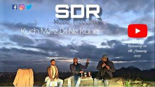 SDR MUSIC - Kuch Mere Dil Ne Kaha (Conversations) | Shri Gadhvi | Dev Joshi | Robin Christian