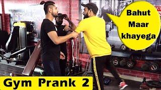 Gym Prank Part 2 | Bhasad News | Pranks in India 2020