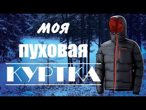 Отзыв о Columbia Millennium Flash Omni Heat Insulated Ski Jacket Mens