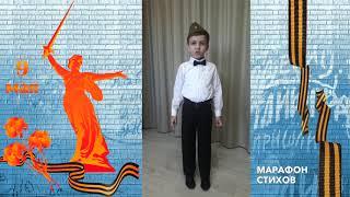 Матвей Габец
