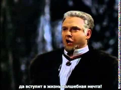 Рихард Вагнер - Опера