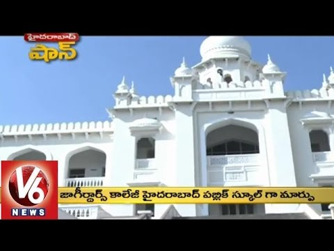Hyderabad Shaan - History of 'The Hyderabad Public School' (24-01-2015)