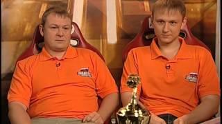 Попутчик - Российская сборная на Евротриале 2008