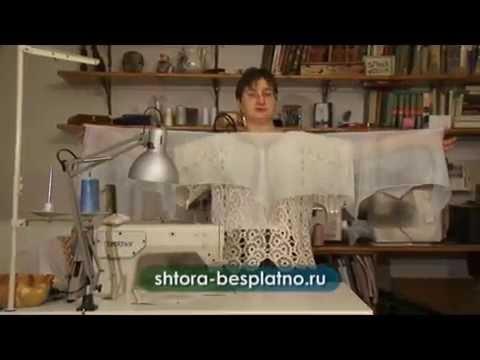 Прелестный ламбрекен из квадратов за полчаса (как сшить ламбрекен и шторы своими руками).