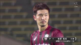 【ハイライト】ヴィッセル神戸×鹿島アントラーズ「第97回 天皇杯 準々決勝」