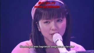 Erina Mano - Lalala Sososo (sub. Espa?ol)