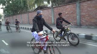 Tahir Cycling Club established in Bangladesh