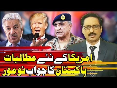 Pakistan Ka Jawab No More – Kal Tak with Javed Chaudhry