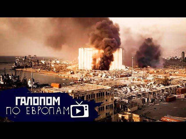 Моссад доволен, Проблемы у Коломойского, Прорыв мигрантов // Галопом по Европам #269