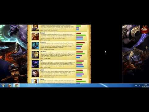 видео: league of legends обзор героев 1