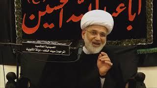 الشيخ زهير الدرورة - إنزعاجهم من بكاء السيدة فاطمة الزهراء عليها السلام