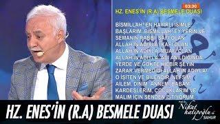 Hz. Enes'in  R.a  Besmele Duası - Nihat Hatipoğlu Ile Sahur 27 Mayıs 2017