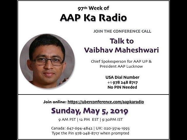 RTI Applicant to AAP UP Spokesperson: Journey of Vaibhav Maheshwari (AKR Ep 44)