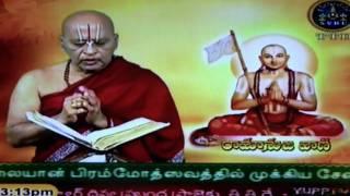 sri Ranga Gadyam Talk by Achi Srinivasa Chary