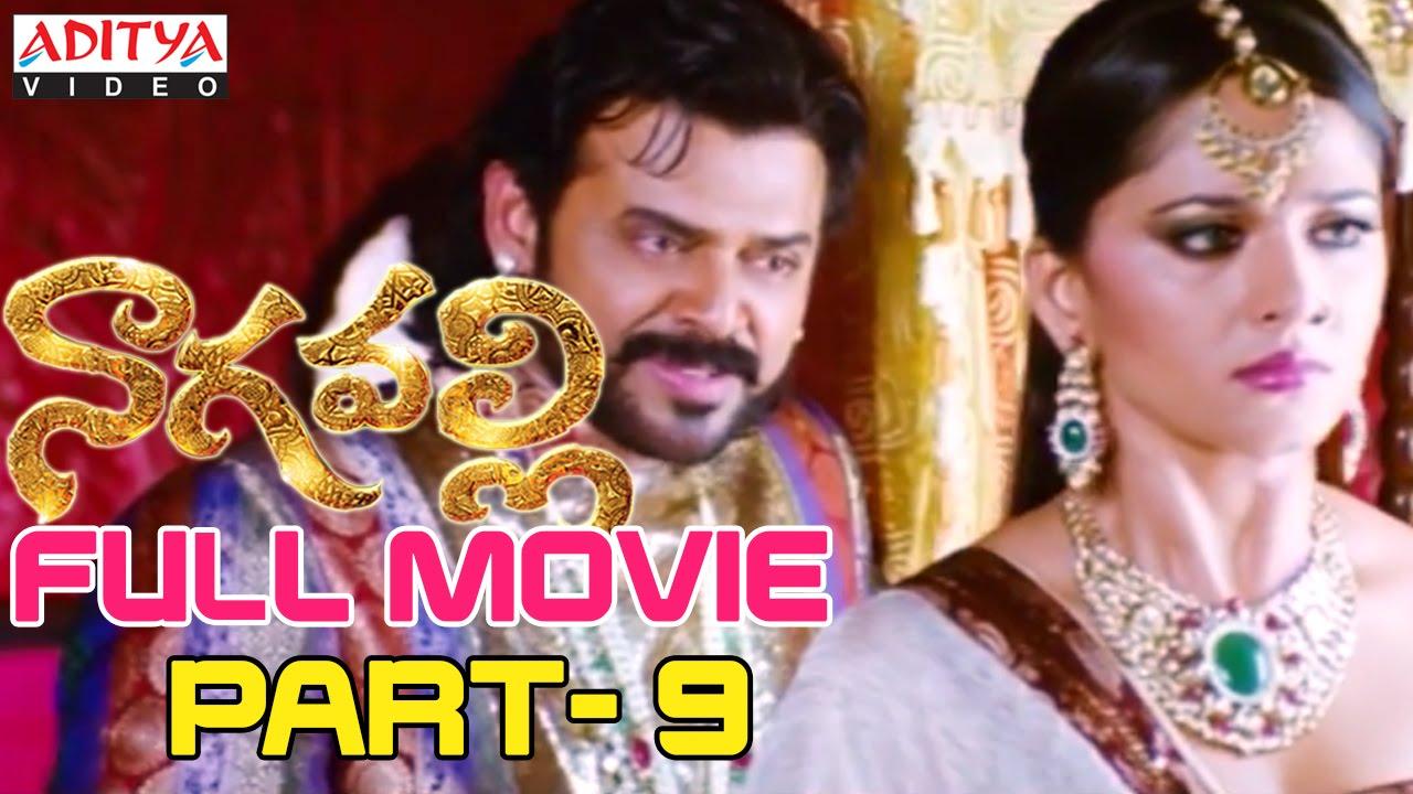 Nagavalli full movie download