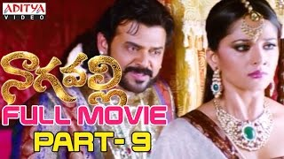 Nagavalli Telugu Movie Part 9/14 - Venkatesh,Anushka Shetty