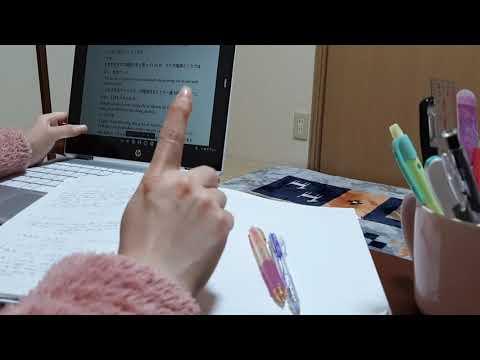 Học cùng mình cho vui nào - Tự học tiếng Nhật