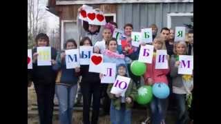 видео Как поздравить маму с днем рождения: полностью организовываем день