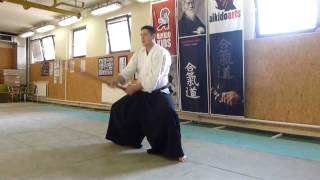 suburi shikodachi/ sword exercise [TUTORIAL] Aikido basic weapon technique 合気剣