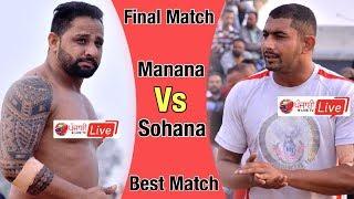 🔵Final Match Sohana (Mohali) Kabaddi Tournament Manana vs Sohana 03 Dec 2017