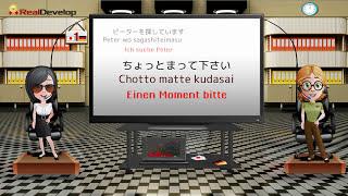 japanisch lernen online | japanisch lernen internet kurs 1