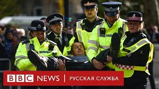 Протесты в Лондоне и Москве: есть ли общее?