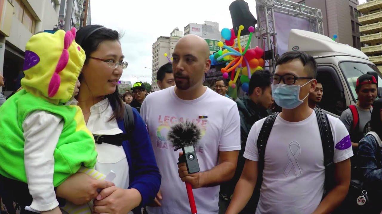 2015 臺灣同志遊行 - 2015 Taiwan Gay Pride - YouTube