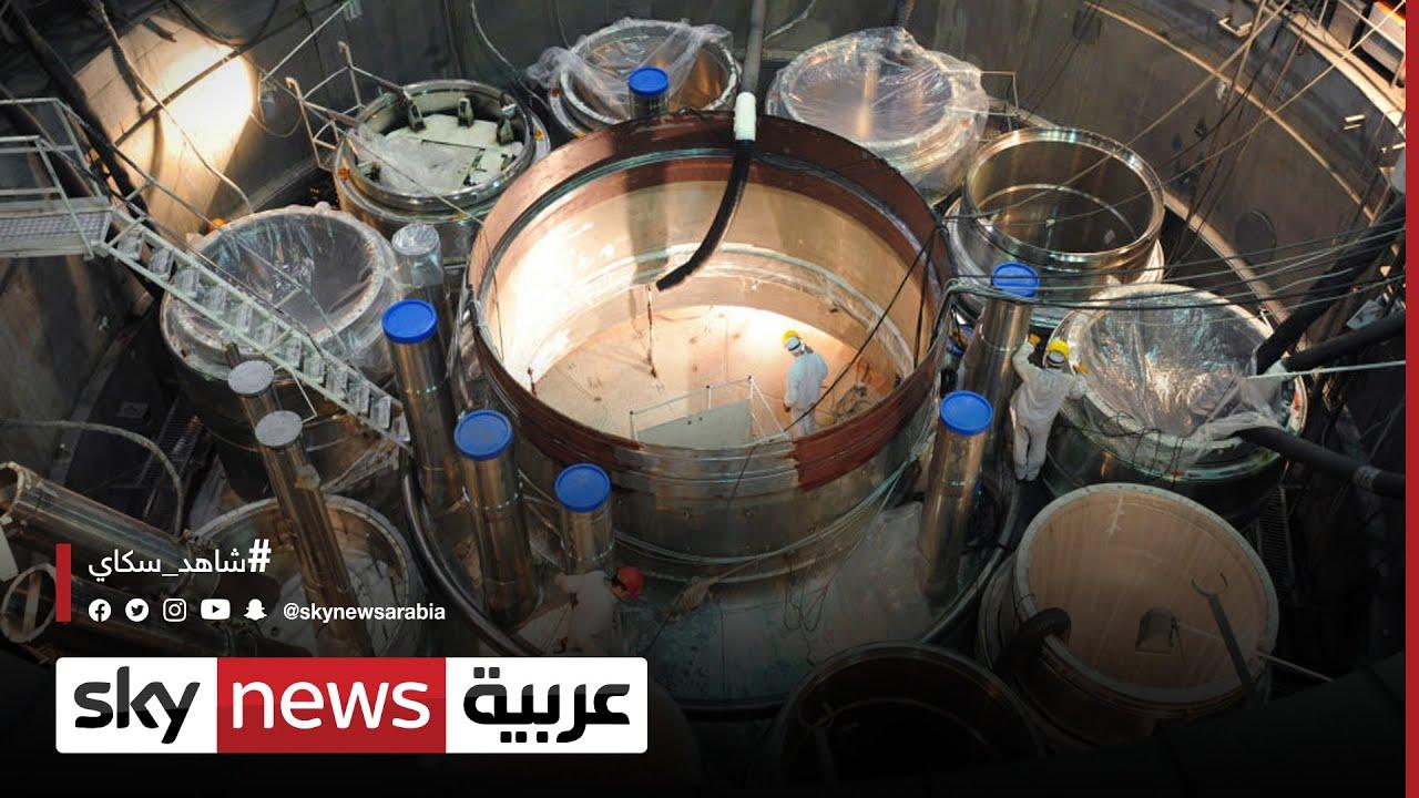 إيران: عدم السماح لمفتشي وكالة الطاقة بدخول موقع نووي  - نشر قبل 1 ساعة