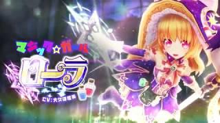 国と共に生きるMMORPG「暁のエピカ -Union Brave-」 ▽App Store http://...