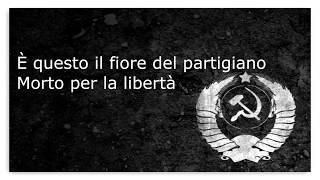 Ä°talian Resistance Song - Bella Ciao | Lyrics