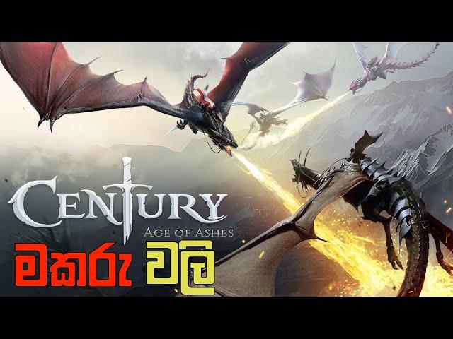 මකරු පිට යමු   Century Age of Ashes