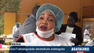 Government ebaanguudde abatabula eddagala. thumbnail