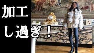 "【Kōki,】加工し過ぎ!Kōki,の""9頭身""写真に失笑が飛び交う kōki, 検索動画 37"