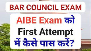 How To Clear AIBE Exam ||  All India bar examination || Bar council of india