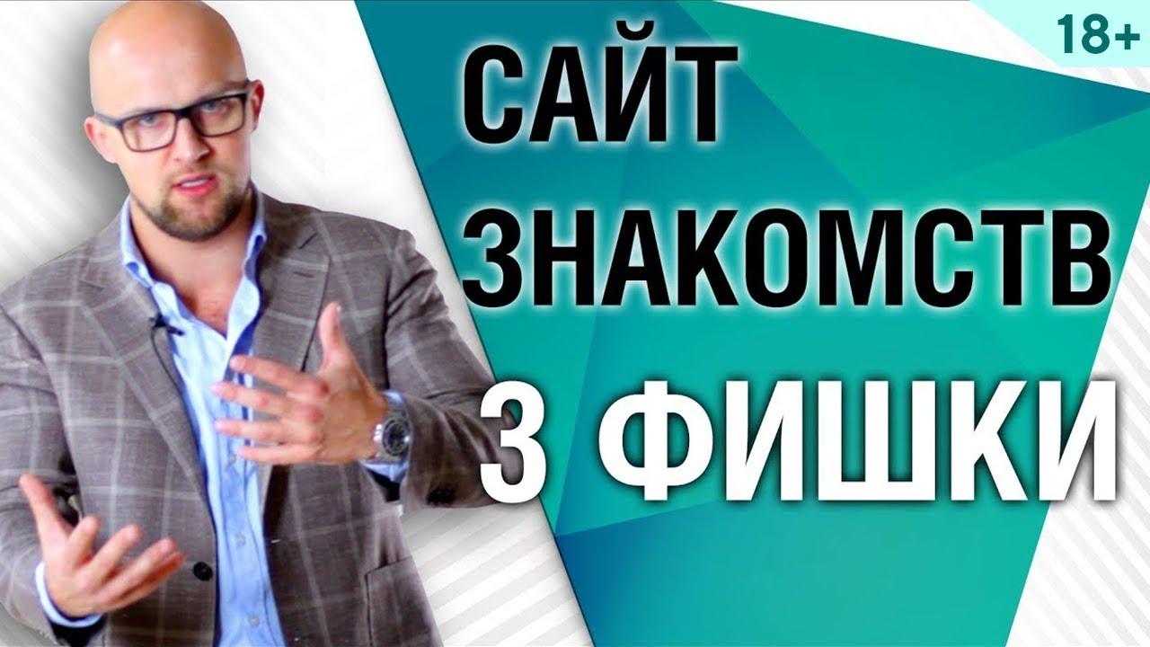 сайт знакомств 16 18 ру