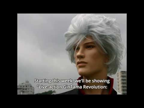 Gintama Revolution, Love will save Hollywood「165」